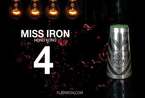 MISS. IRON 4香港調酒器28OZ