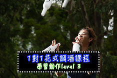 flair-course-level3.jpg