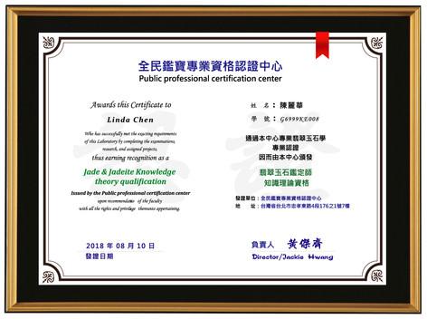 G6999KE008陳麗華.jpg