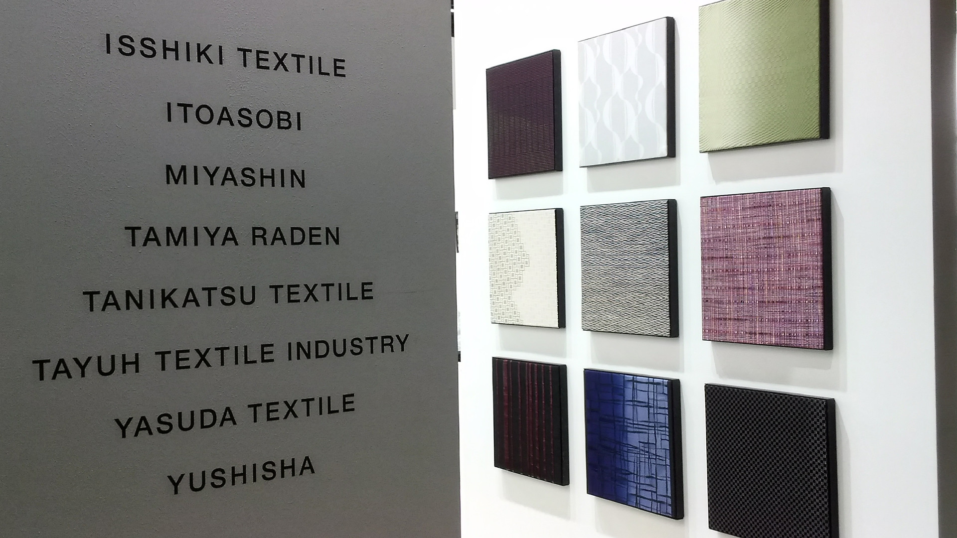 Tango Open section of Bespoke Materials Japan