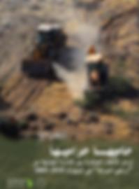 Screen Shot 2020-05-30 at 22.33.17.png