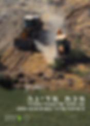 Screen Shot 2020-05-30 at 22.16.09.png