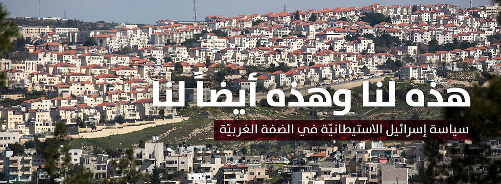 banner_1170x432_arab.jpg