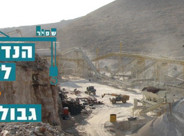 שמעתם על חברת הבנייה עם הנוכחות המסיבית ביותר בגדה המערבית