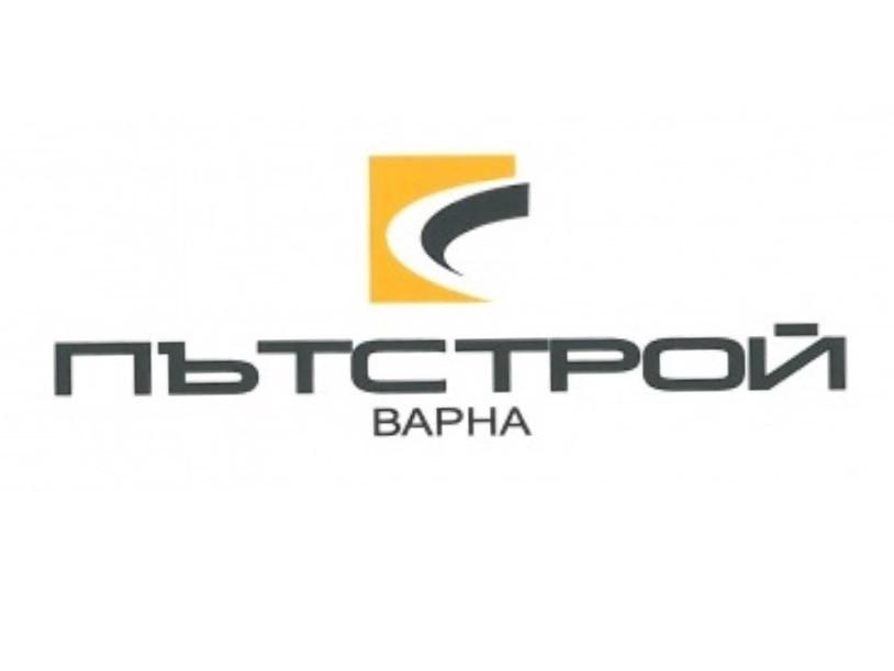 Пътстрой Варна ЕООД лого