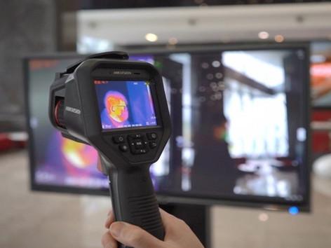 Термални камери