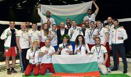 Българска федерация по ММА, състезатели.