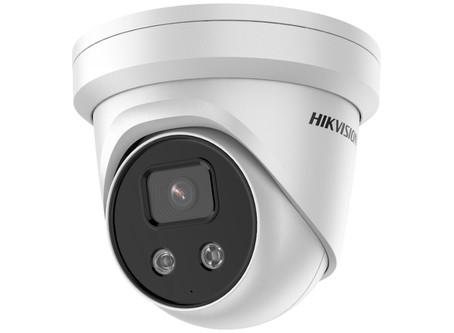 4 Мегапикселова Hikvision куполна IP камера за видеонаблюдение с AcuSense класификация