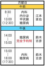 スクリーンショット 2020-02-10 12.31.00.png