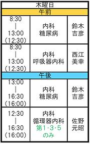 スクリーンショット 2020-02-10 12.31.34.png