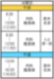スクリーンショット 2020-02-10 12.31.09.png