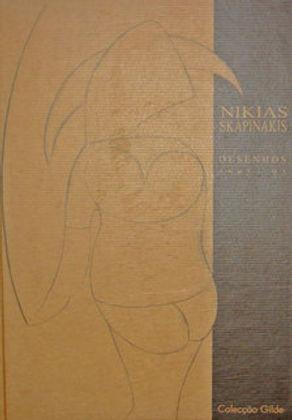 Nikias Skapinakis