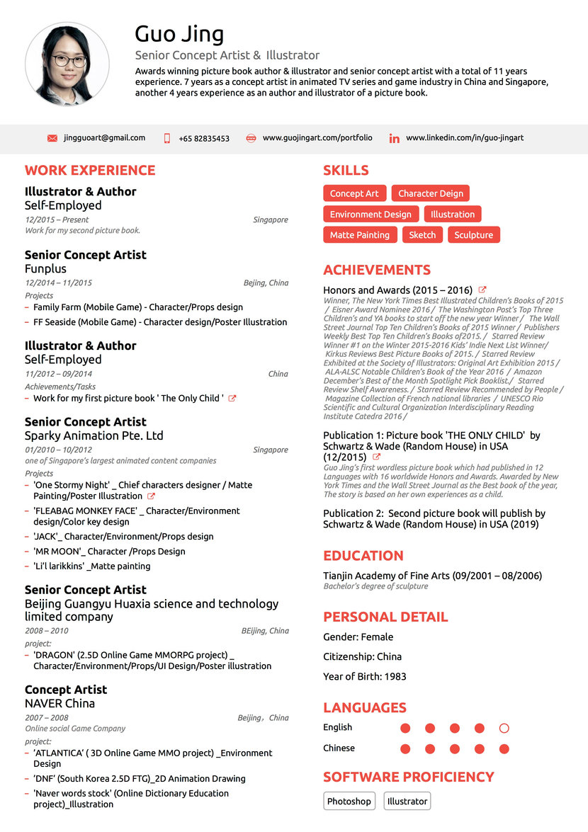 GuoJing_Resume.jpg