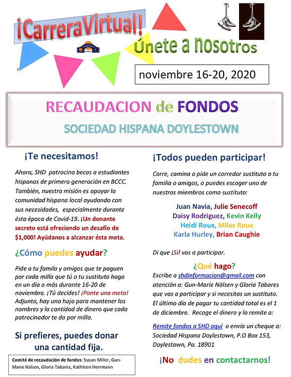 fundraising 2020 flyer SPANISH PDF final