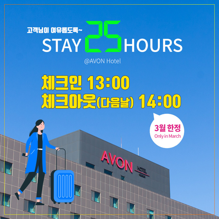 STAY 25 HOURS