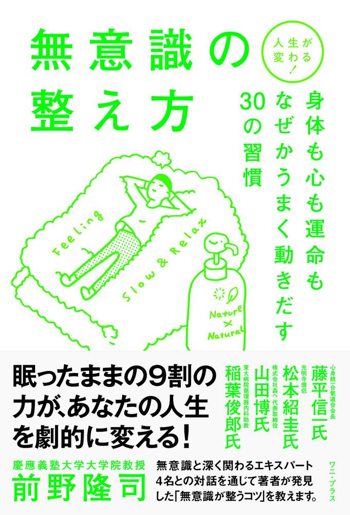 5/28(Mon)(19:15-20:45):対談、松本紹圭さん(僧侶)@アカデミーヒルズ