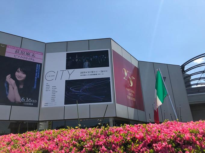 藤田貴大(マームとジプシー)演出『CITY』@彩の国さいたま芸術劇場