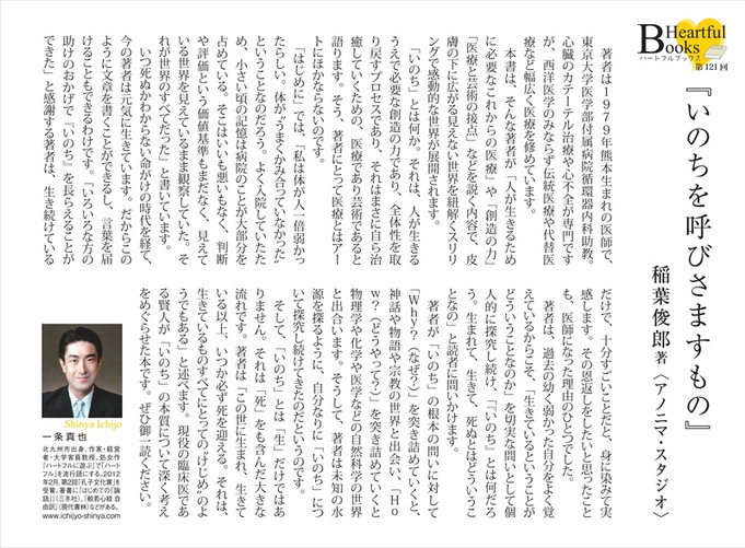 サンデー新聞、レジリエンス、アンサンブルズ東京2017