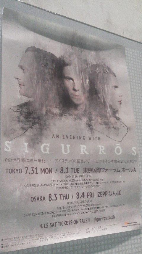 Sigur Rós(シガー・ロス)Live