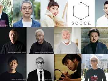 <北陸工芸の祭典 GO FOR KOGEI 2021>[特別展Ⅱ]「工芸×Design 13人のディレクターが描く工芸のある暮らしの姿」開幕中