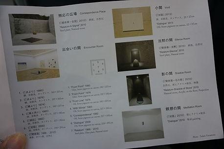 DSC06189.jpg