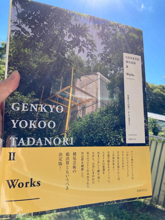 イメージの力 「GENKYO横尾忠則II Works」 「こころのナース夜野さん」や「リエゾン」も