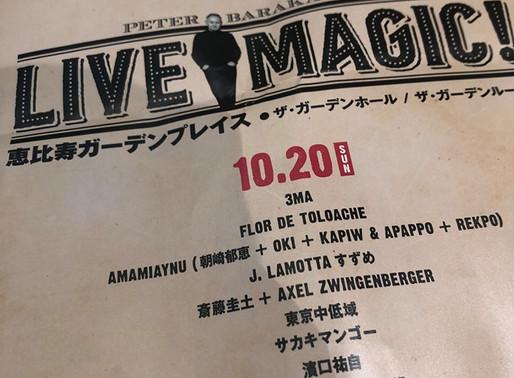 Peter Barakan's Live Magic! 2019@恵比寿ガーデンプレイス