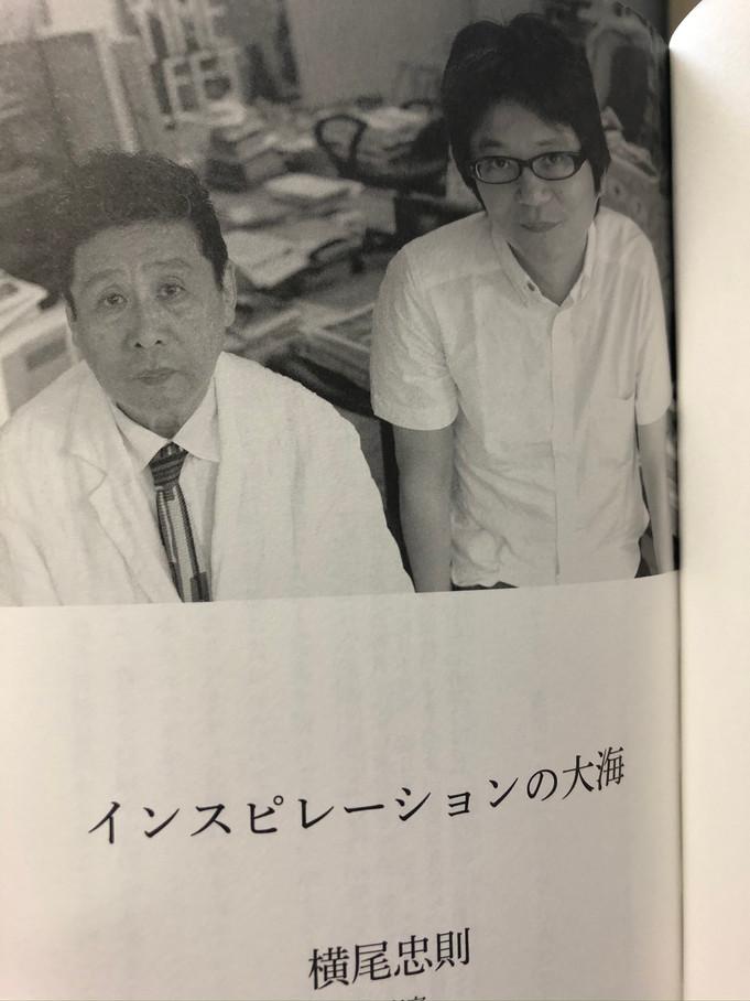 『あの人に会いに 穂村弘対談集』毎日新聞出版 (2019)