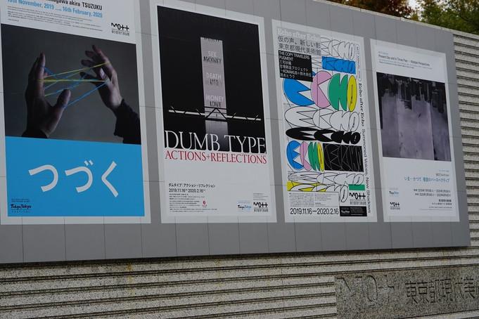 鈴木ヒラクさんの作品@「MOTアニュアル2019 Echo after Echo:仮の声、新しい影」