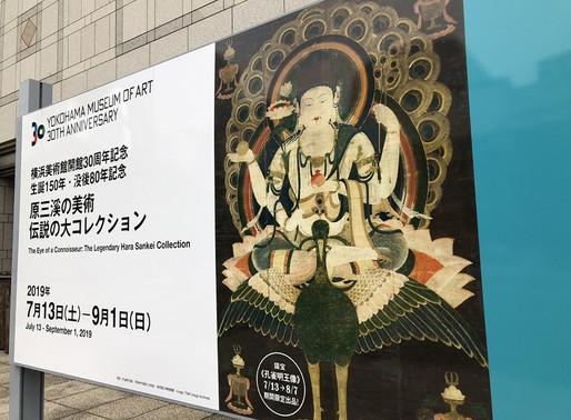 「原三溪の美術 伝説の大コレクション」@横浜美術館
