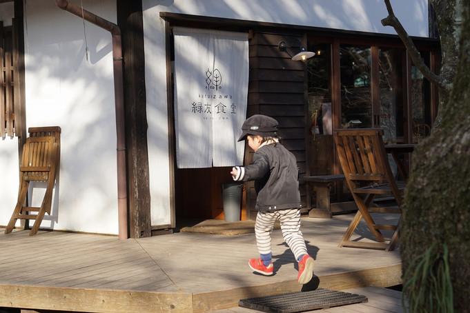 緑友食堂とCOFFEE ROASTERY NAKAJI とA HARD DAY'S NIGHT
