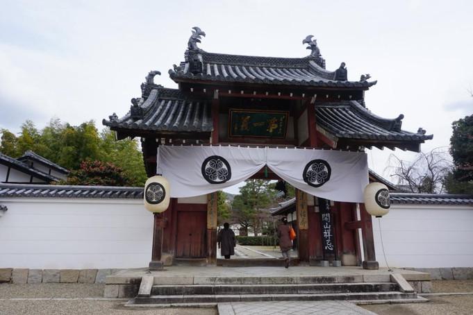 黄檗宗 萬福寺