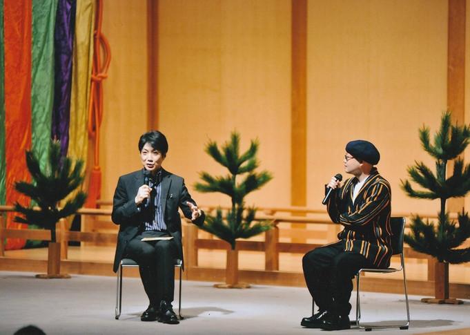 野村萬斎さんの「寿福増長」「加齢延年」