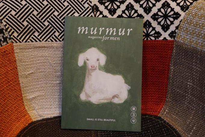 murmur magazine for men 第3号 「あたらしい医療 うつくしい養生 」
