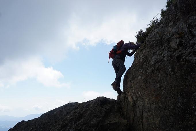 戸隠山と登山