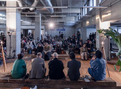 『土と人 2019「循環」』レポート+ABCでの養老先生対談+NHK文化センター青山教室+小木戸利光さん対談