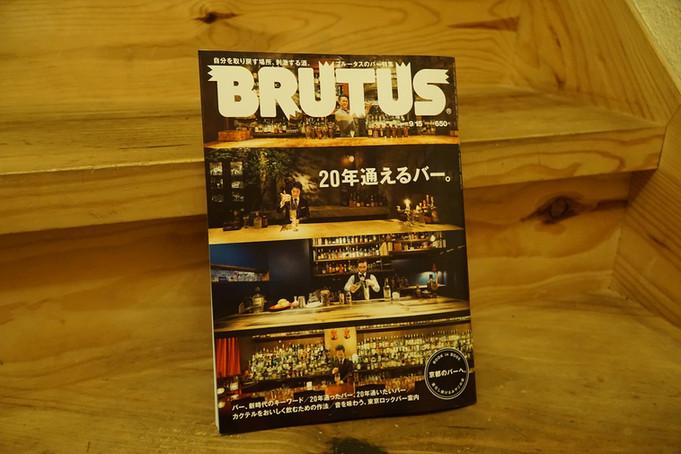 Brutus No. 854 人間関係 573 写真/篠山紀信『衝撃の余韻』稲葉俊郎、前川知大