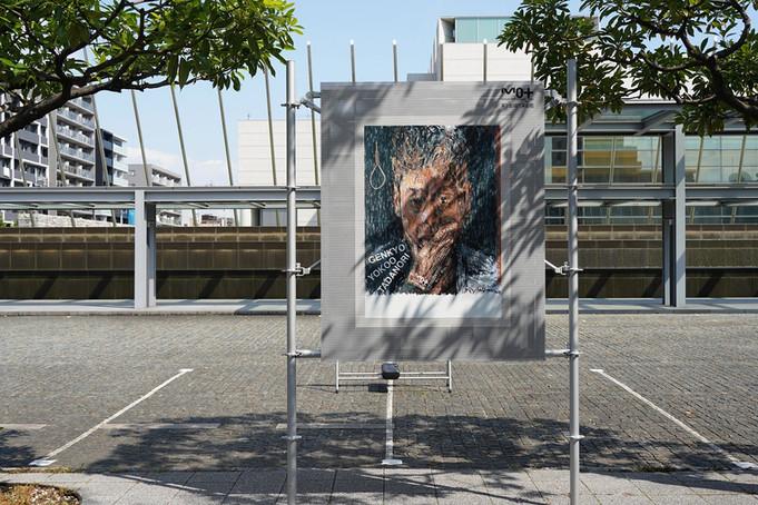 「GENKYO 横尾忠則 原郷から幻境へ、そして現況は?」@東京都現代美術館(MOT)