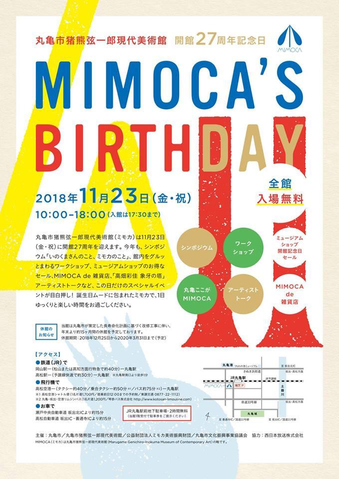 MIMOCAとTitle