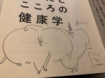 新潟薬科大学 入試小論文 採用頂き有難うございます。