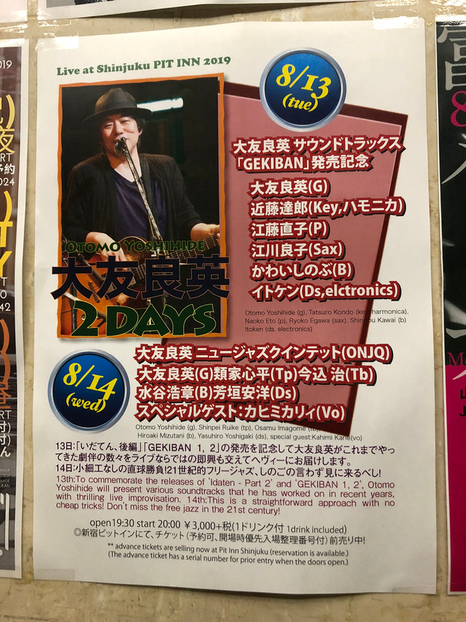 ONJQ Live@新宿PITINN
