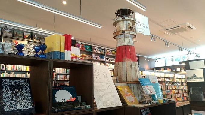 軽井沢書店、ZINE「やさしくなりたい」、つるやももこ「Body Journey」、「エホンゴホン堂」@中軽井沢