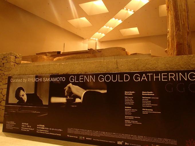 Glenn Gould Gathering@草月ホール