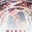 Thumbnail: Merry