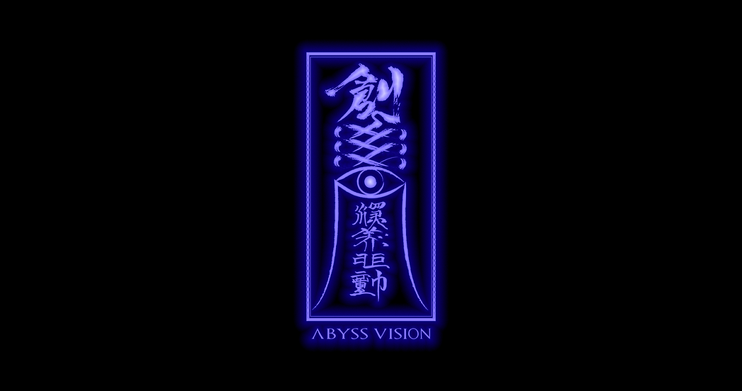 abyssvision_neon_web.png
