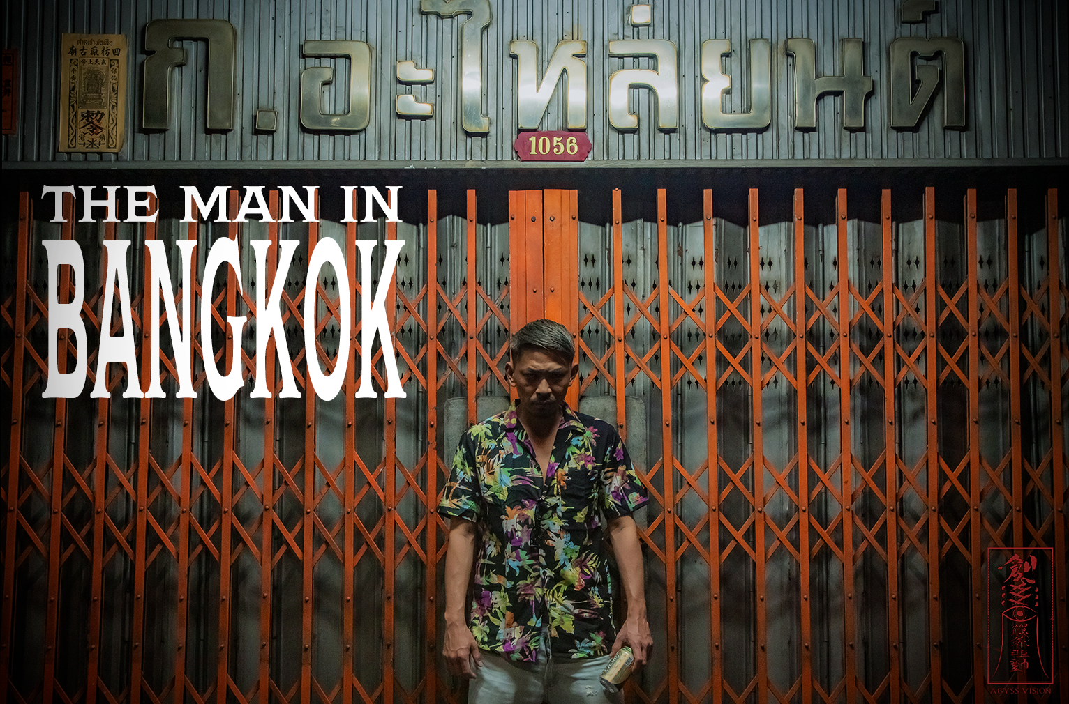 """The Man in Bangkok"""