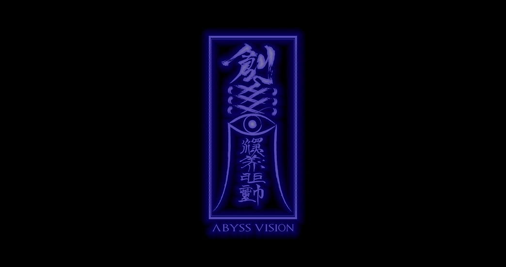 abyssvision_neon_web_edited.png