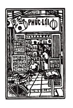 Phuc Loi Hanoi