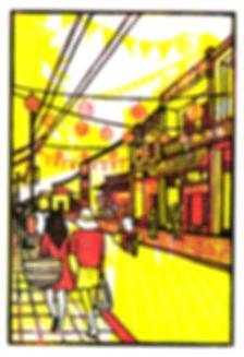 streetscene3web.jpg