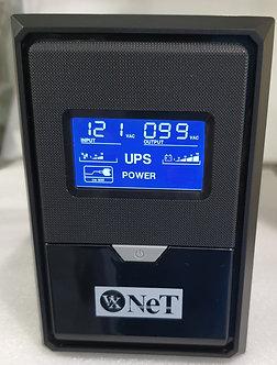 VX-UPS750 : 750VA UPS